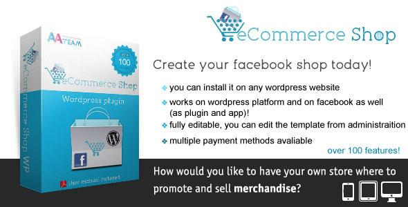 facebook-plugins-wordpress-tiendas-online[1]